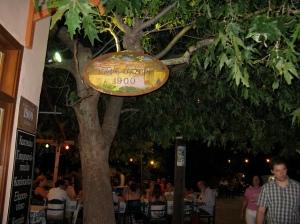 1900 Restaurant in Chora