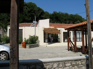 Bath house in Therma