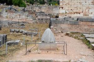 The Omphalos at Delfi